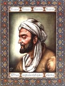 Foto von Ibn Sina (Avicenna), latinisiert der Medicus